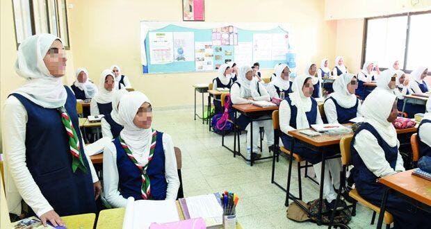 كتب الصف التاسع في لبنان