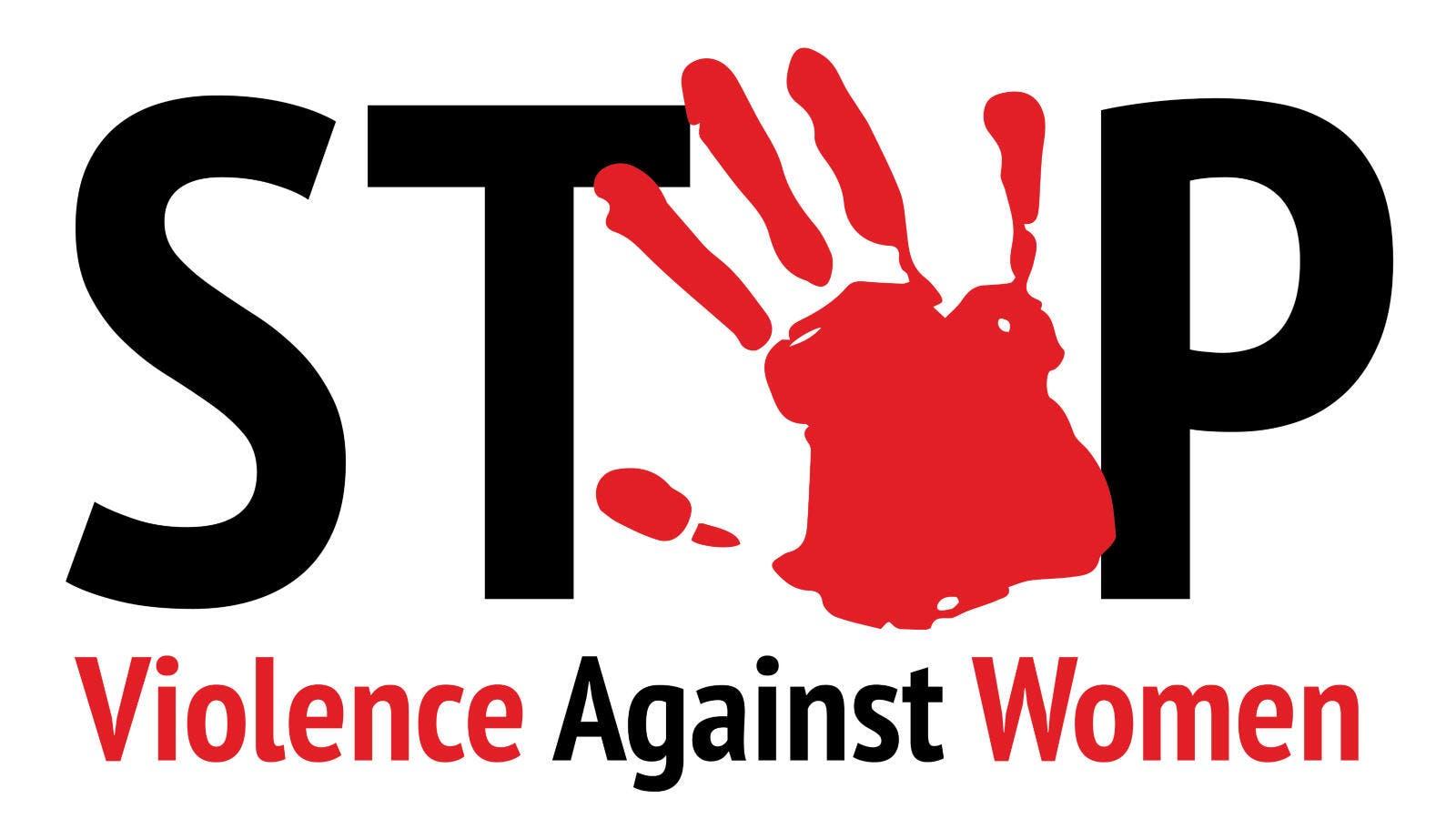 اليوم العالمي للقضاء على العنف ضد المرأة