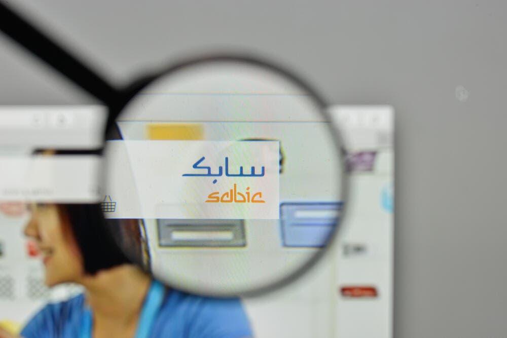 SABIC News Monitoring Service & Press Release Distribution
