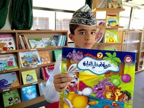 'Let's Read': Oman Launches 'First of its Kind' Used Books Library