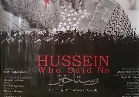 Arabic Version of Controversial Imam Hussein Movie Illegally Uploaded on Social Media