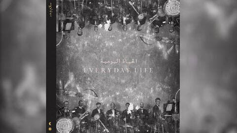 Coldplay to Debut Their 'Everyday Life' Album With Livestream Shows in Amman  Jordan