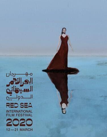 Saudi Red Sea Film Fest Unveils a Surprise: A Holocaust-Based Movie