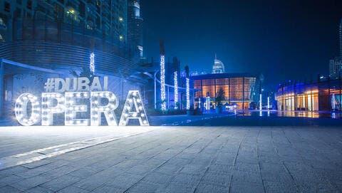 Dubai Opera Hosts Top Jordanian Musicians in Live Stream Performances
