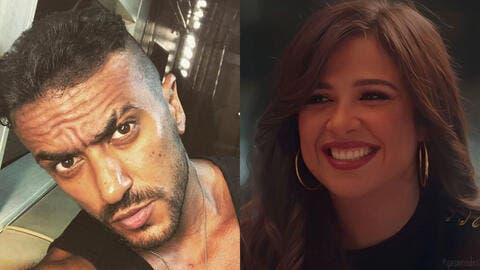 CONGRATULATIONS! Yasmin Abdelaziz and Ahmed Elawady Officially Married! (Pictures)
