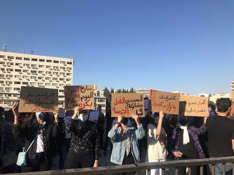 'Stop Honor Killings' Protesters Shout Outside Jordan's Parliament
