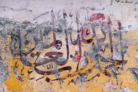 Islamic Calligraphy is Not Turkish Is It?