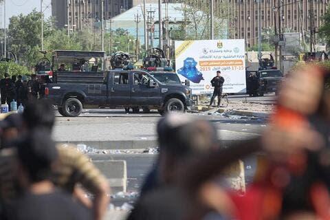 بغداد.. مقتل ناشطة عراقية ووالديها ذبحا على يد مجهولين