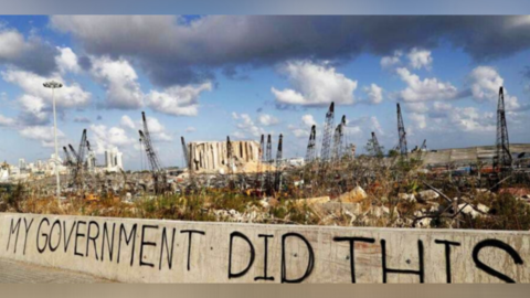 What Does It Take to Rebuild The Beirut Port?