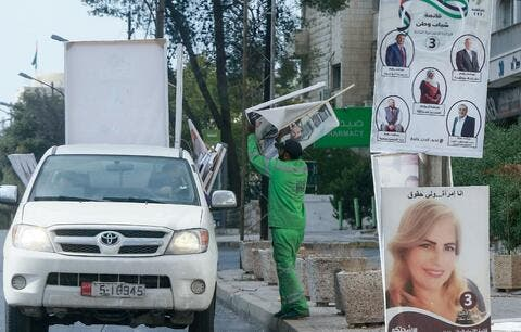 Jordan: Four Candidates Who Won Parliamentary Seats Referred to Court For Alleged Vote Buying