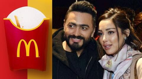 McDonald's Hilariously Takes Advantage of Bassma Boussel and Tamer Hosny's Drama.. Check Out Their Latest Ad!