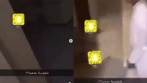 Irritating Video of an Emirati Social Media Star RAPING a Woman With His Friends and Posting It on Snapchat