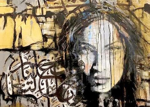 Forum on Women's Rights in the MENA Region: From the Arab Spring to the Post-COVID-19 Future