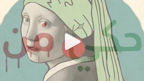 Artmejo Launches 'Haki Fann' Art Talk Youtube Series