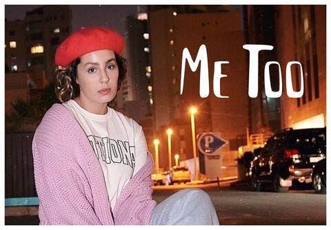 النسخة الكويتية من حملة