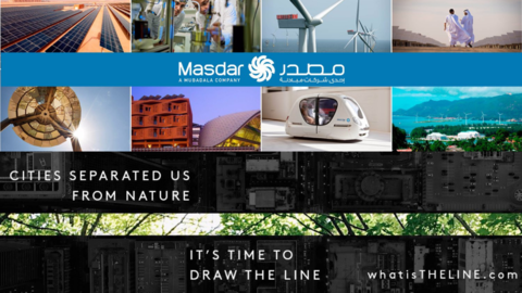 'The Line' Might not be the First MENA Sustainable City