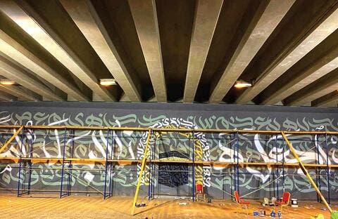 Saudi Artists Turn Blank Walls Into Beautiful Murals