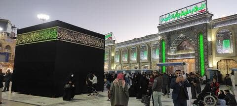 Installing a Kaaba Model in Iraq Triggers Anger