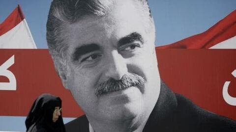 Hezbollah Members Foil Attempt to Arrest Rafik Hariri's Killer