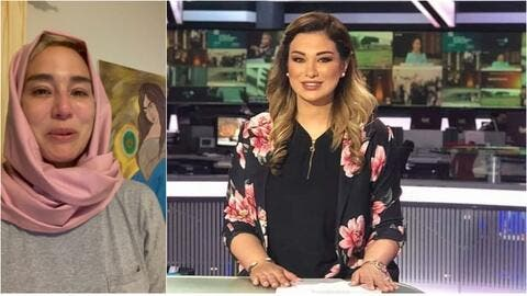 Rym Ghezali Dies After a Long Battle With Cancer.. Her Sister Selma Breaks in Tears Announcing the Sad News (Video)