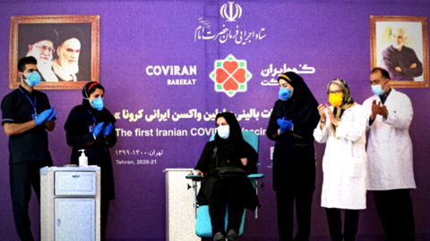 Who Is the Iranian-Made COVID-19 Vaccine Called After?