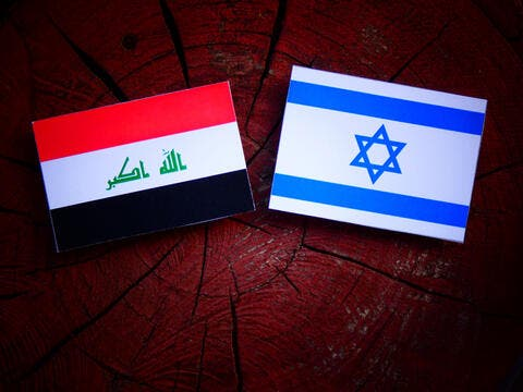 'There Is Only One Obstacle to Peace Between KSA and Israel,' Aids Reveal