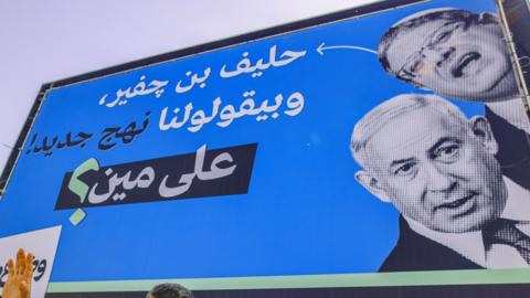 Netanyahu Joins TikTok! The Fun Version of The PM