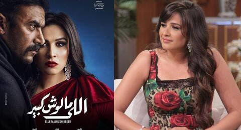 وصلة رقص لـ ياسمين عبد العزيز أمام زوجها أحمد العوضي تتصدر الحديث!
