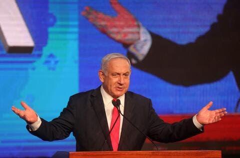 Netanyahu Fails to Form New Israeli Coalition Government