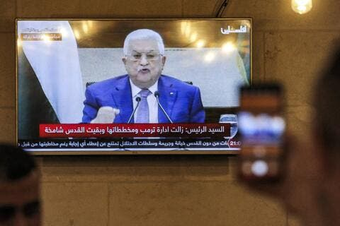 Abbas Delays Palestinian Parliamentary Elections. Why?