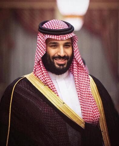 Crown Prince Mohammed Bin Salman Becomes a Father Again!