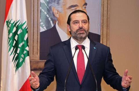 Hariri Does Not Intend to Form a Cabinet. Why?