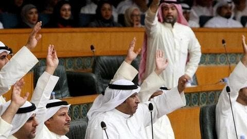 No Fistfights Please: We Are Kuwaitis!