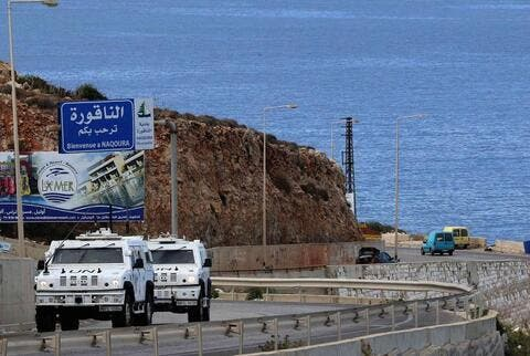 Lebanon Softens Its Stand on Sea Border With Israel