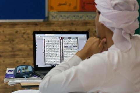 Iran: Virtual Quran Exhibit Starts in May