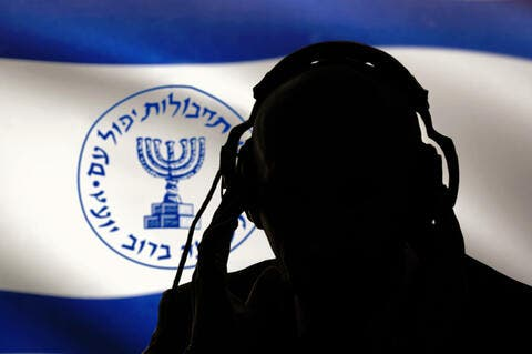 Israeli Mossad Agents Attacked in Iraq - Media Claims