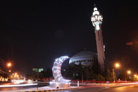 When Will Ramadan Begin, Tuesday or Wednesday?