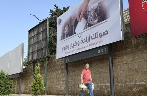 Syrian Wants More Humanitarian Assistance