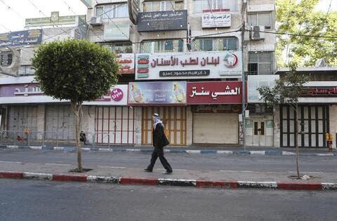 Israeli Arabs Declare a General Strike in Response to Gaza Bombing