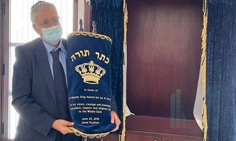Jared Kushner's Torah Scroll is Now in Bahraini Synagogue