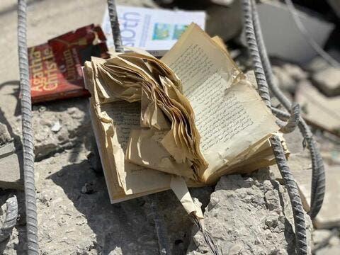 Gaza's Samir Mansour's Bookstore Flattened by Israeli Airstrikes