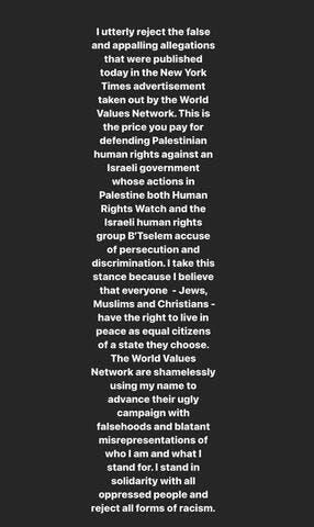 'HBO Is Anti Semitic'; Says the Israeli Prime Minister Benjamin Netanyahu