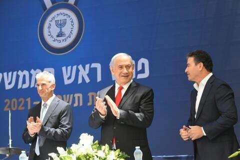 Netanyahu Appoints David Barnea as The New Head of Mossad