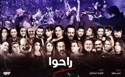 دانييلا رحمة وناصيف زيتون يعيشان قصة حُب...إعلامي لبناني يؤكد!