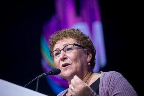 Will Israel's Next President be a Woman?