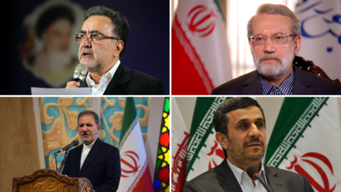 Iran Announces Presidential Candidates for 2021 Elections