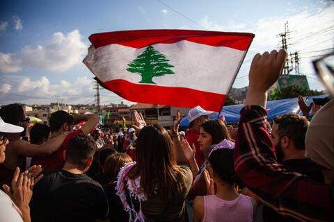 Lebanon's Prosecutor Launches Probe Into The Central Bank Governor