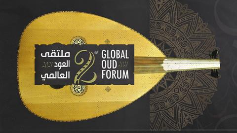 Abu Dhabi Festival Presents More Modern Oud Musical Performances