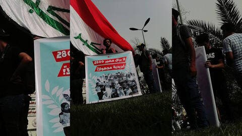 #Rescue_Yazidis_Kidnapped: Iraqis Want to Save Yazidis Missing Since ISIS Days