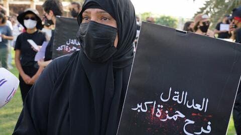 فضيحة سائح سعودي في أوكرانيا.. تعرى على الشاطئ وتحرش بالفتيات